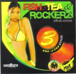 00-va-chinese_assassin-fish_tea_and_rockerz_3-bootleg_cd-2009-front-yard